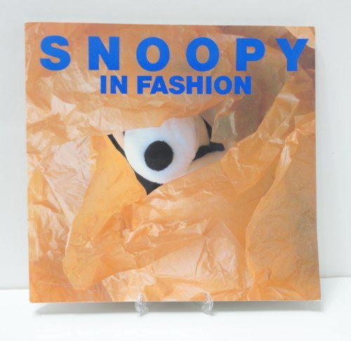 Snoopy in Fashion by Connie Boucher (December 19,1988)