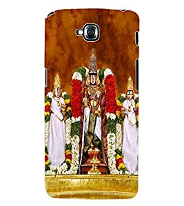 ColourCraft Lord Tirumala Tirupati Venkateswara Back Case Cover for LG G PRO LITE D680