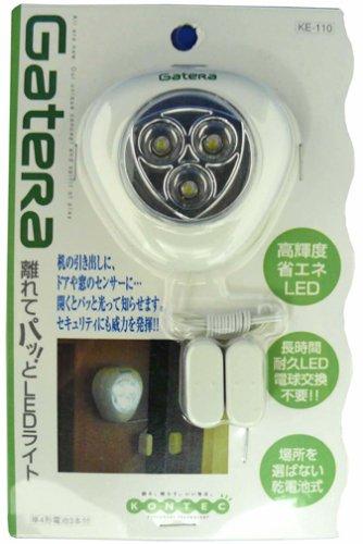 Contec Gatera paquete distancia LED luz ke-110