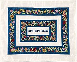 Challah Cover For Jewish Bread Board Yair Emanuel