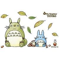 Comparador de precios 150-G12 season two leaves Totoro collage art series is a 150 piece mini puzzle (japan import) by ensky - precios baratos