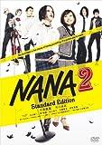 Nana 2:Standard Edition [06/J/ [Import allemand]