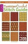 Tunisian Crochet Stitch Guide (Englis...