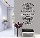 zlhcich Islamique Mur Art Autocollant Unique Design Islam Allah Vinyle Sticker Mural Musulman Home Salon Chambre Décor 42x68cm
