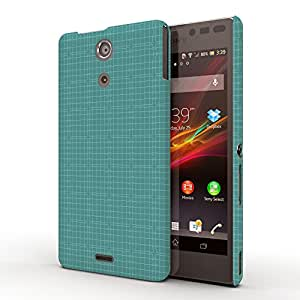 Koveru Designer Printed Protective Snap-On Durable Plastic Back Shell Case Cover for SONY XPERIA ZR - Green Fencing