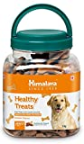 #10: Himalaya Healthy Treats Adult, Chicken, 1 kg