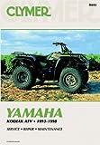 Yamaha Yfm400 Kodiak 93-98 by Penton (1999-09-06)