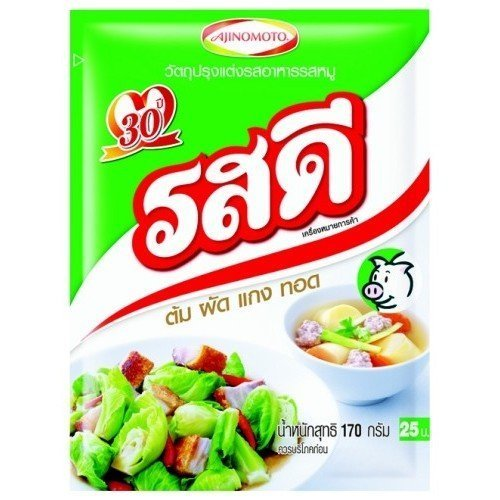 pork-flavor-seasoning-powder-170g-use-as-seasoning-mix-in-clear-soup-base-asia-restaurant-use-it-by-