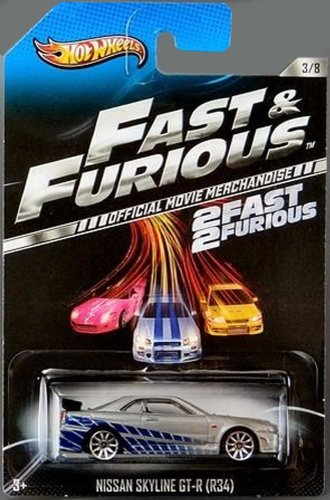 2013 Hot Wheels Fast & Furious 2 Fast 2 Furious Official Movie Merchandise Limited Edition Nissan Skyline GT-R (R34) 3/8 by Mattel