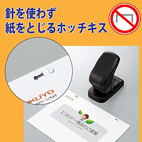 No needle stapler Kokuyo <Ha Linux> (desktop 12 sheets) SLN-MS112D (japan import) - 2