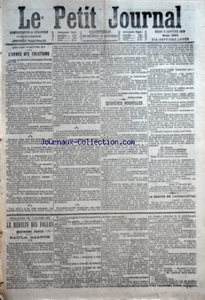 PETIT JOURNAL (LE) [No 5851] du 02/01/1879 - L'ANNEE DES SOLUTIONS - M. GAMBETTA PAR GRIMM - M. DE MARCERE - ANATOLE DE LA FORGE - LA LIBERTE DE LA PRESSE - M. CHALLEMEL-LACOUR - M. BARDOUX - LA GUERRE DE L'AFGHANISTAN - FEUILLETON - LE MEDECIN DES FOLLES - PAULA BALTUS par Collectif