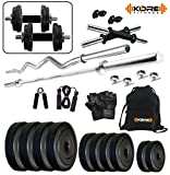 #4: Kore K-PVC-20KGCOMBO2 Home Gym and Fitness Kit