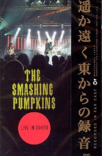 The Smashing Pumpkins - Live In Tokyo 2000 (Japan Edition) - Amazon Musica (CD e Vinili)