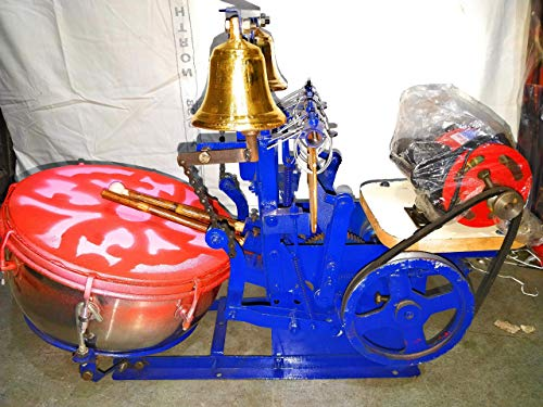 Gurukrupa musicals Electric Aarti Machine with 12 Inch Drum