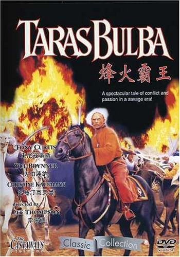 NEW Taras Bulba (1962) (DVD)