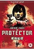 The Protector [Reino Unido] [DVD]