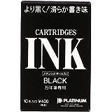 Cartouches Noir Platinum Boite de 10