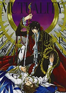 Code Geass - Mutuality Edition simple One-shot