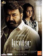 Lucifer 2019 DVD - Mohan Lal
