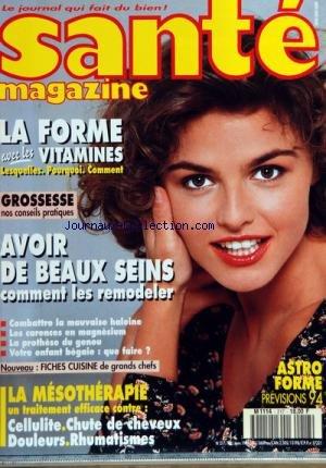 SANTE MAGAZINE [No 217] du 01/01/1994