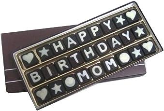 Swankit's Happy Birthday Mom Message Box (Customizable)