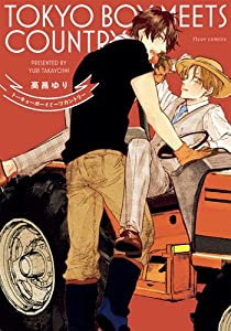 Tokyo boy meets Country Edition simple Tome 0
