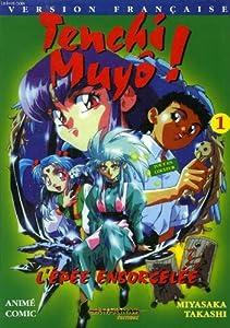 Tenchi Muyo ! Edition simple Tome 1