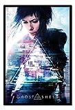 UHIBROS Ghost in The Shell One Sheet Poster Tableau d'Affichage magnétique Noir encadré-96.5x 66cms (Environ 96,5x 66cm)