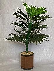 شجرة صناعية من اشجار نخلة صغير ارتفاع 80 سم زينة ديكور المنزل و الحديقة من نباتات وزهور