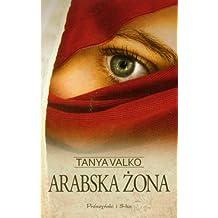 Arabska zona