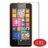 VacFun 4 Pezzi Trasparente Pellicola Protettiva per Nokia Lumia 635/630, Screen Protector Protective Film Senza Bolle e Auto-Curativo (Non Vetro Temperato) Nuova Versione
