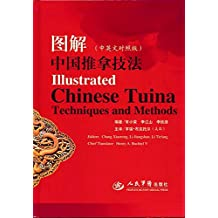 Illustrated Chinese Tuina Techniques and Methods