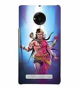 Lord Shiva Parvati 3D Hard Polycarbonate Designer Back Case Cover for YU Yureka Plus
