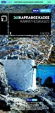 Karpathos / Kasos Wanderkarte (Südliche Ägäis, Dodekanes, Südliche Sporaden), Saria, Olympos, Karpathos, Arkasa, Ape