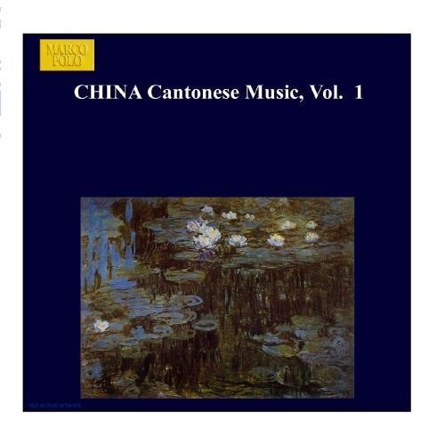china-cantonese-music-vol-1-by-marco-polo