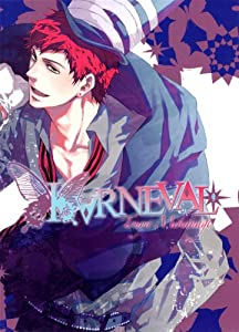 Karneval Edition simple Tome 9