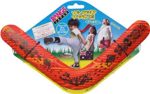 Lang Japan (RANGS) Soft Outdoor Boomerang OZ Red (japan import)
