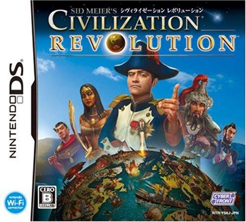 Sid Meier's Civilization Revolution[Japanische Importspiele]