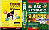 #7: SSC Mathematics Chapterwise & Typewise Solved Papers 1999 - April 2017 - 1905