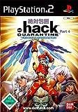 .hack, Part 4: Quarantine - The Final Chapter
