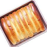 CAN_Deal 11 Zoll Backblech mit extra hohem Rand, Backform aus hochwertigem Stahlblech mit Antihaft-Beschichtung, eckige Form für saftige und leckere Kuchen (Farbe: Gold)