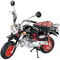 Maquetas de motocicletas | Amazon.es