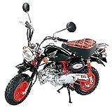 TAMIYA–16032–Modellbau Kettenschloss–Zahlenschloss Mopedschloss–Honda Monkey 40eme Anniv
