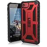 Urban Armor Gear Premium Monarch Schutzhülle nach US-Militärstandard für Apple iPhone 8 / 7 / 6S / 6 - Crimson (rot) [Verstärkte Ecken | Sturzfest | Leder | Strukturierter Rahmen   Vergrößerte Tasten] - IPH7/6S-M-CR