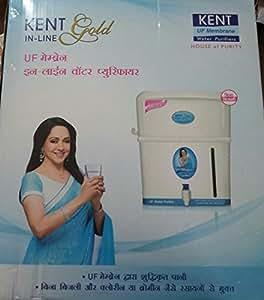 Kent Gold Inline 7 L Water Purifier