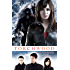 Torchwood: Into The Silence (Torchwood Series Book 10)