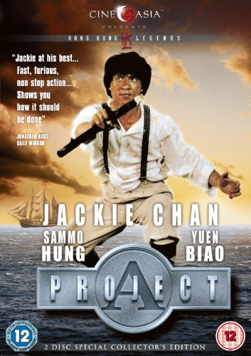 Project A [DVD] [UK Import] (Jackie Chan Project A)