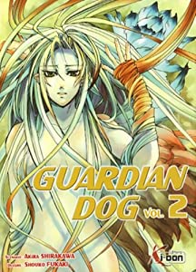 Guardian Dog Edition simple Tome 2