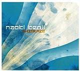 Songtexte von Naoki Kenji - Shiokaze