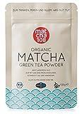 Matcha Pulver Tee 108 – Bio Premium Qualität (für milden Teegenuss bei Zeremonien) – ideal für Smoothies und Lattes – zertifiziertes Grüntee Pulver [58g Ceremonial Grade Green Tea]